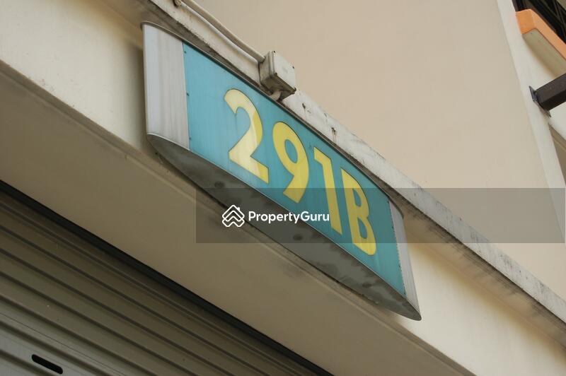 291B Compassvale Street #0
