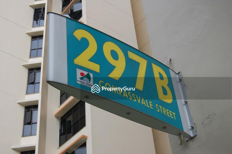 297B Compassvale Street #0