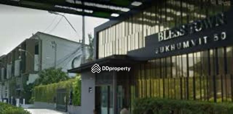 Bless Town Sukhumvit 50 : เบล็ส ทาวน์ สุขุมวิท 50 #0