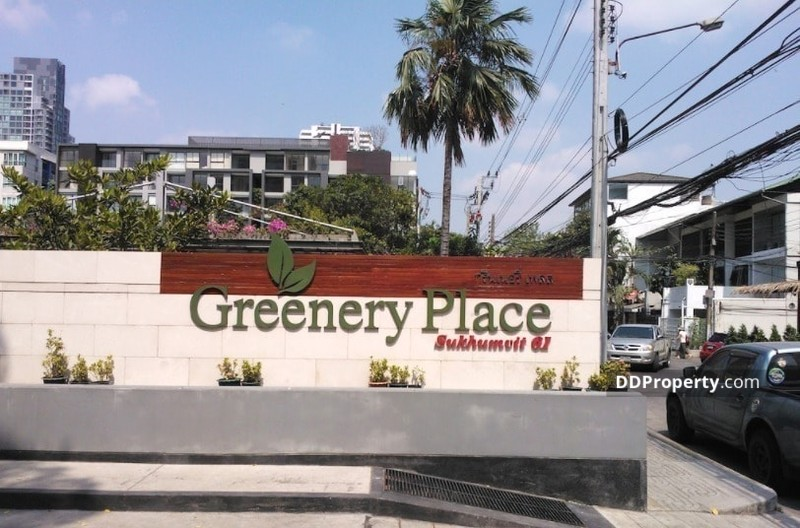 Greenery Place : กรีนเนอรี่ เพลส #0
