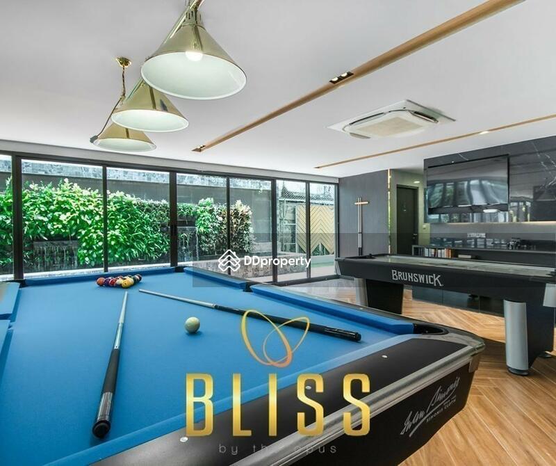 Bliss by the Opus : บลิส บาย เดอะ โอภัส #0