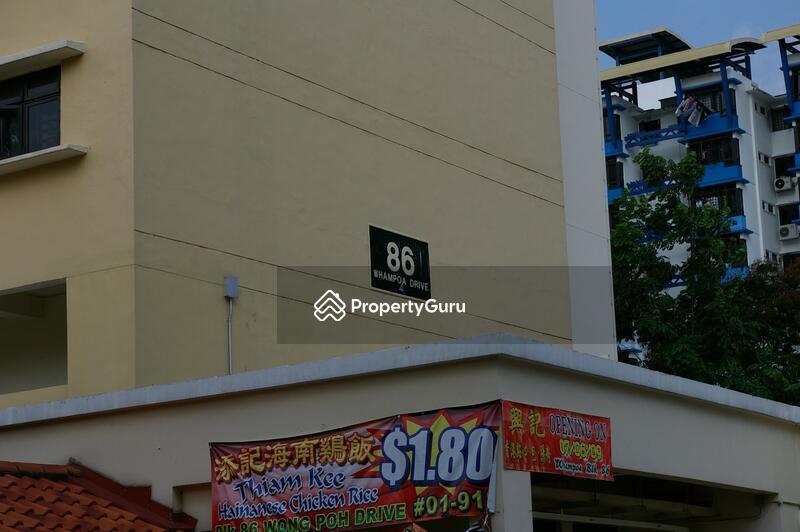 86 Whampoa Drive #0