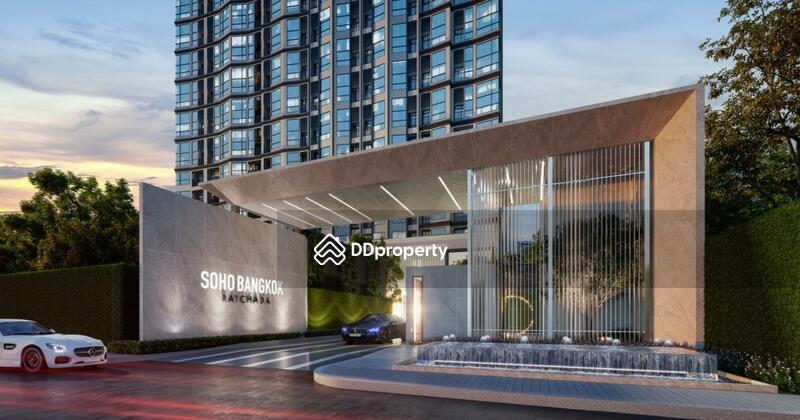 SOHO Bangkok Ratchada : โซโห แบงค็อก รัชดา #0