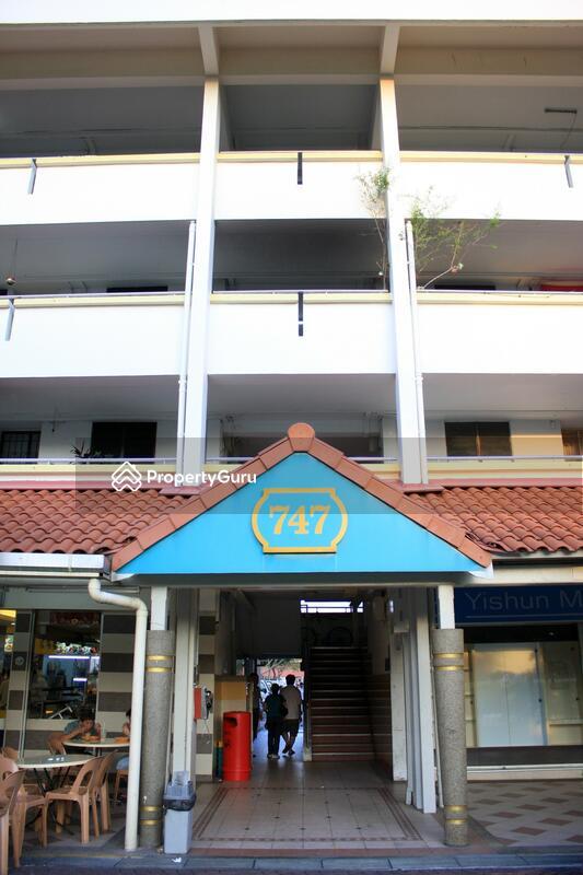 747 Yishun Street 72 #0