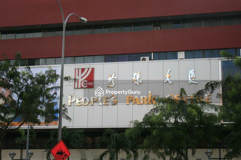 People's Park Centre #0