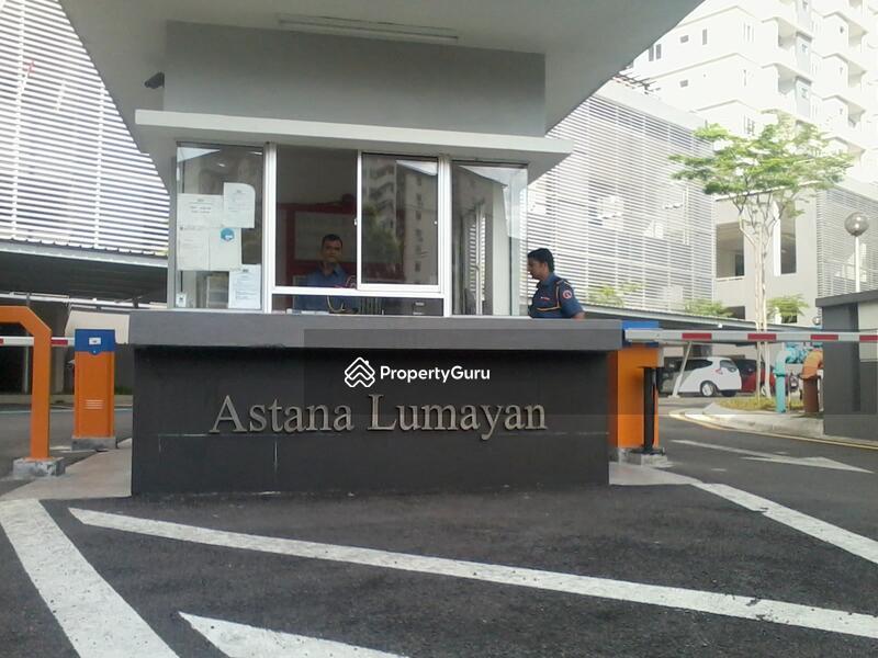 Astana Lumayan (Bdr Tasik Permasuri) #0