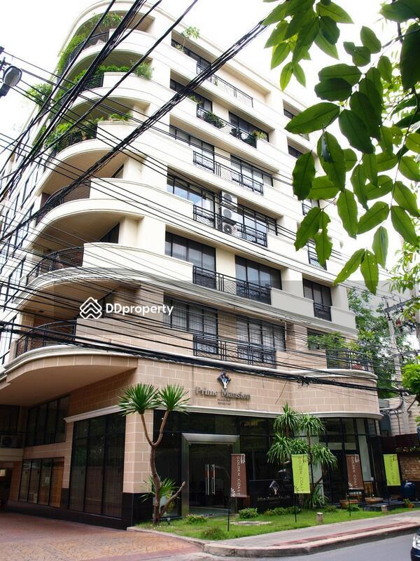 Prime Mansion พร้อมศรี Condominium #0