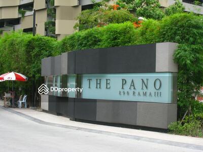 - The Pano Rama 3