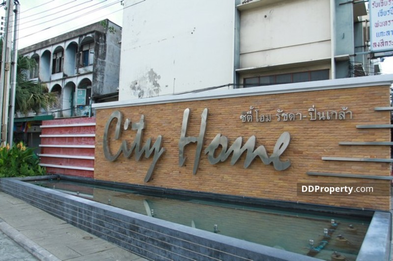 City Home รัชดา-ปิ่นเกล้า (ซิตี้ โฮม รัชดา - ปิ่นเกล้า) #0