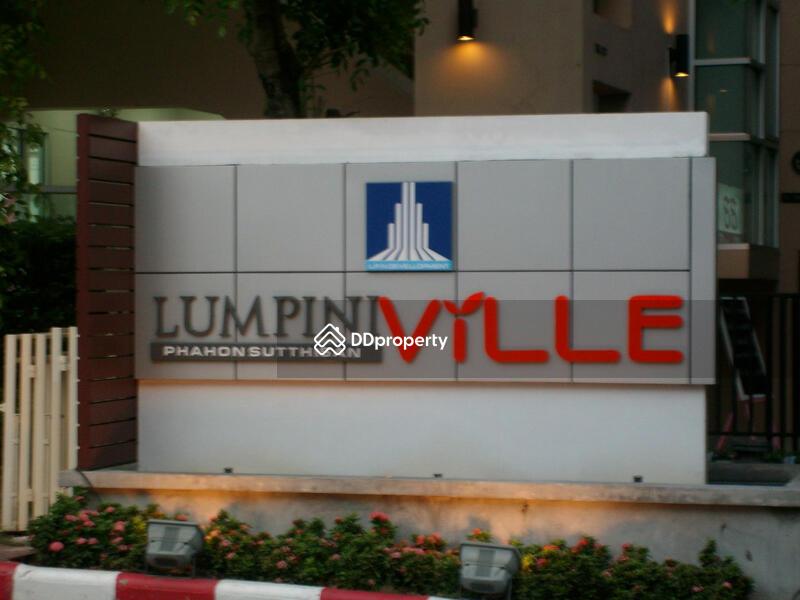 LUMPINI VILLE พหล-สุทธิสาร #0