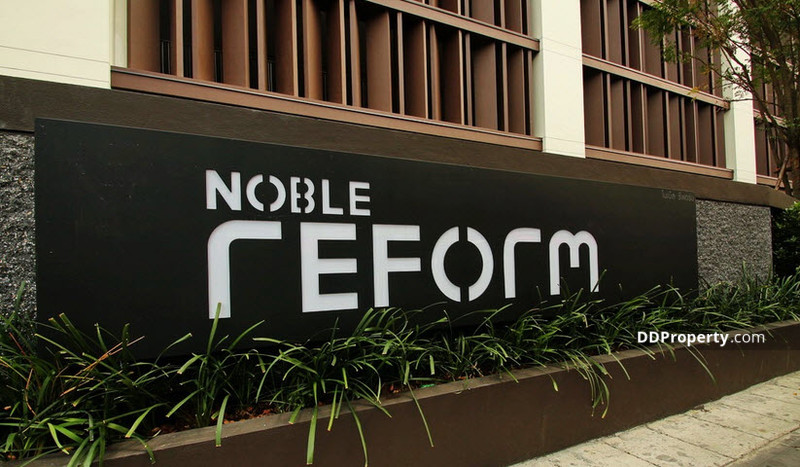 Noble Reform Aree #0