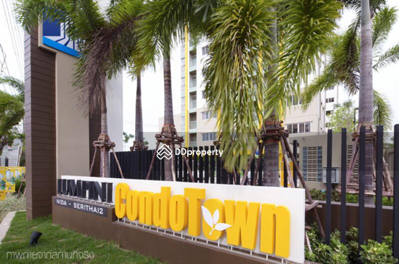 LUMPINI CondoTown นิด้า-เสรีไทย2 #0