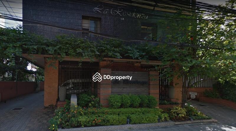 La Residenza (ลา เรสซิเดนซา) #0