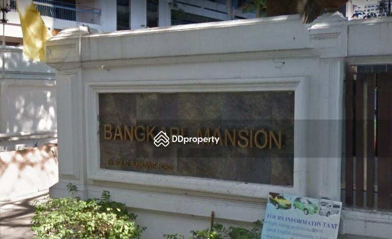 Bangkapi Mansion : บางกะปิ แมนชั่น #0