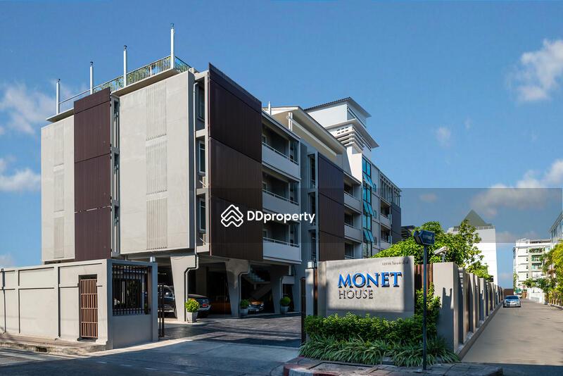 Monet House : โมเน็ท เฮ้าส์ #0