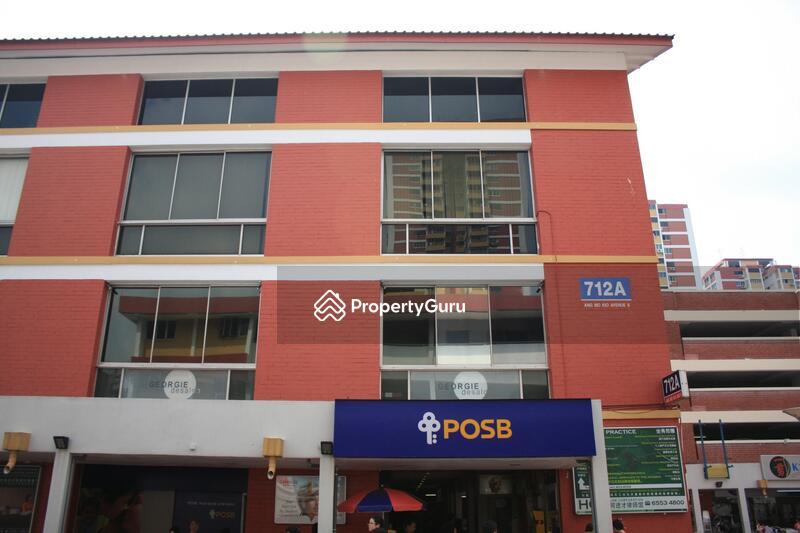 712A Ang Mo Kio Avenue 6 #0