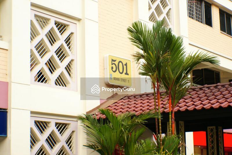 501 Bishan Street 11 #0