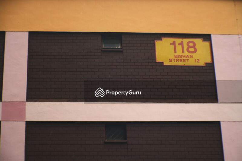 118 Bishan Street 12 #0