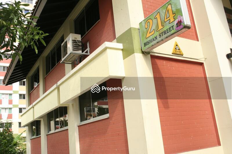 214 Bishan Street 23 #0