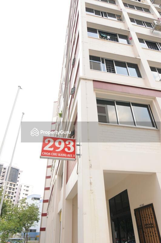 293 Choa Chu Kang Avenue 3 HDB Details in Choa Chu Kang