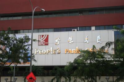 For Sale - People's Park Centre