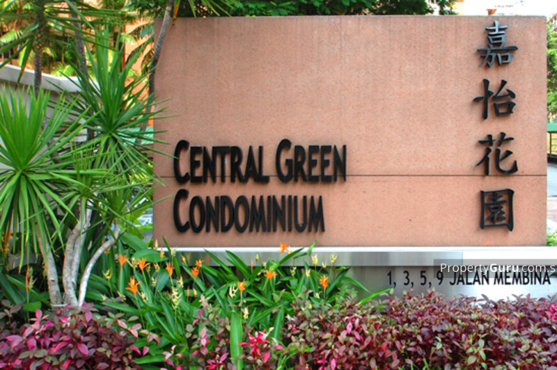 Central Green #375832